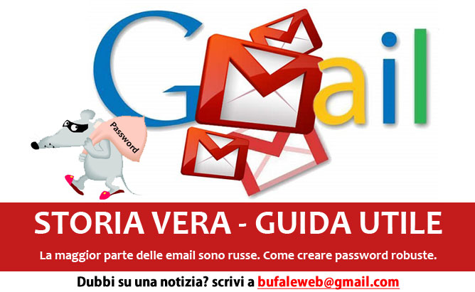 gmail-password-rubate