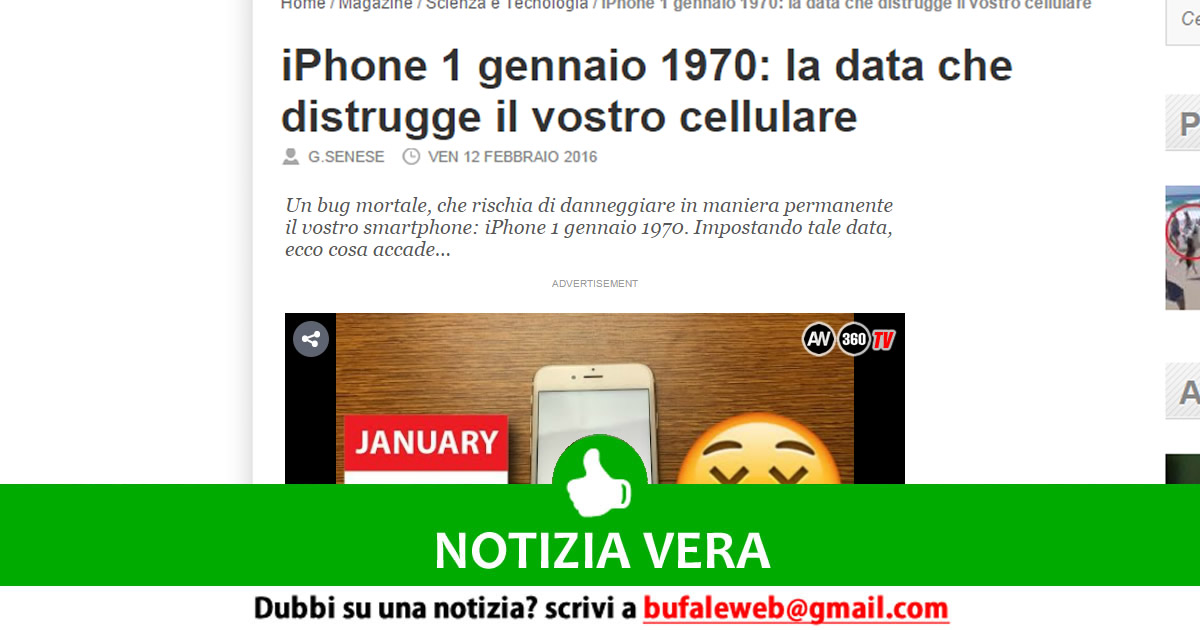 bufala-1970-iphone